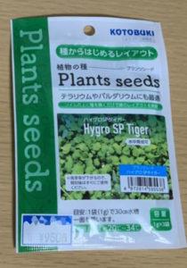 コトブキ工芸plants seeds