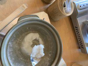 吉良饗庭塩の里塩焼き体験