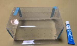 ペルチェ式冷蔵庫電源カバー組み立て
