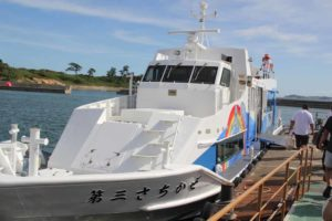 佐久島 船