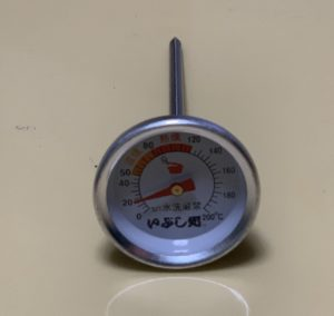 小型温度計