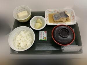 家田病院手術前日夕食