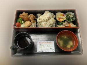 痔の手術後3日目昼食