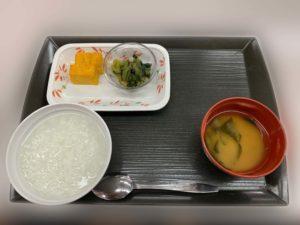 痔の手術後3日目朝食